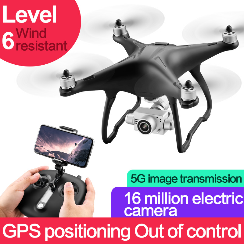 WIFI FPV Drone 4K 1080P HD Camera GPS 5G RC Drone Brushless Remote control distanceQuadcopter 20mins Long Flight Time Rc Toys