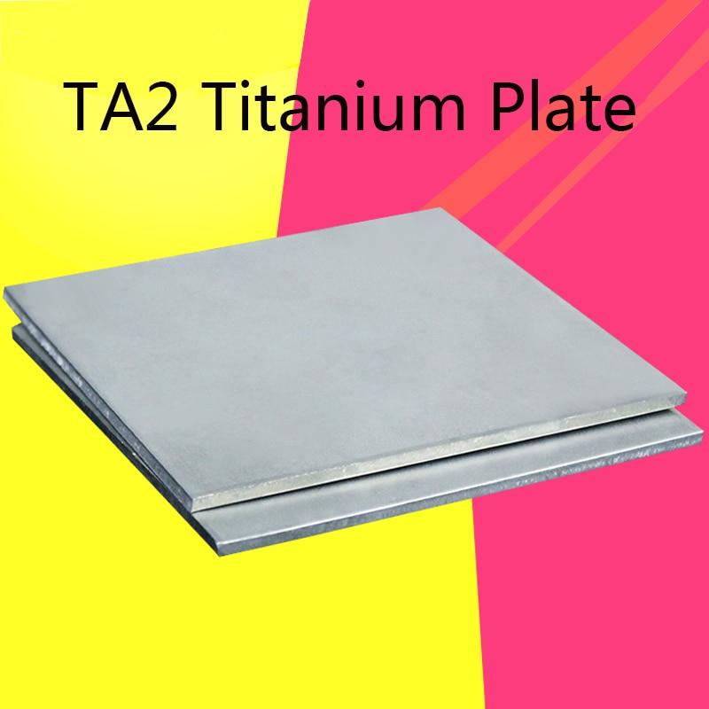 TA2 Thin Titanium Sheet Pure Ti Alloy Sheet Plate Metalwoking Craft Titanium 200x200mm New DIY Material Thick 0.5/0.6/0.8/1mm