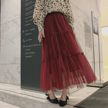 2019 Elegant Mesh Pleated Long Skirts Women High Waist Tulle Skirts Ladies harajuku White Black Maxi Skirt jupe femme faldas nokian hakkapeliitta r3 205 50 r17 93r