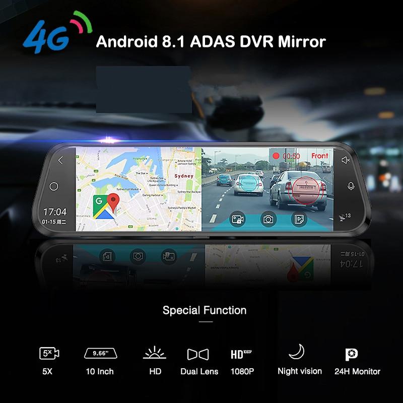 2 in 1 Auto GPS Navigator DVR Kamera 10
