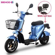 Elektrische Motorrad Elektrische Motorrad Moped Ebicycle Roller Elektrische Motorrad High-Speed Elektrische Motorrad Motor