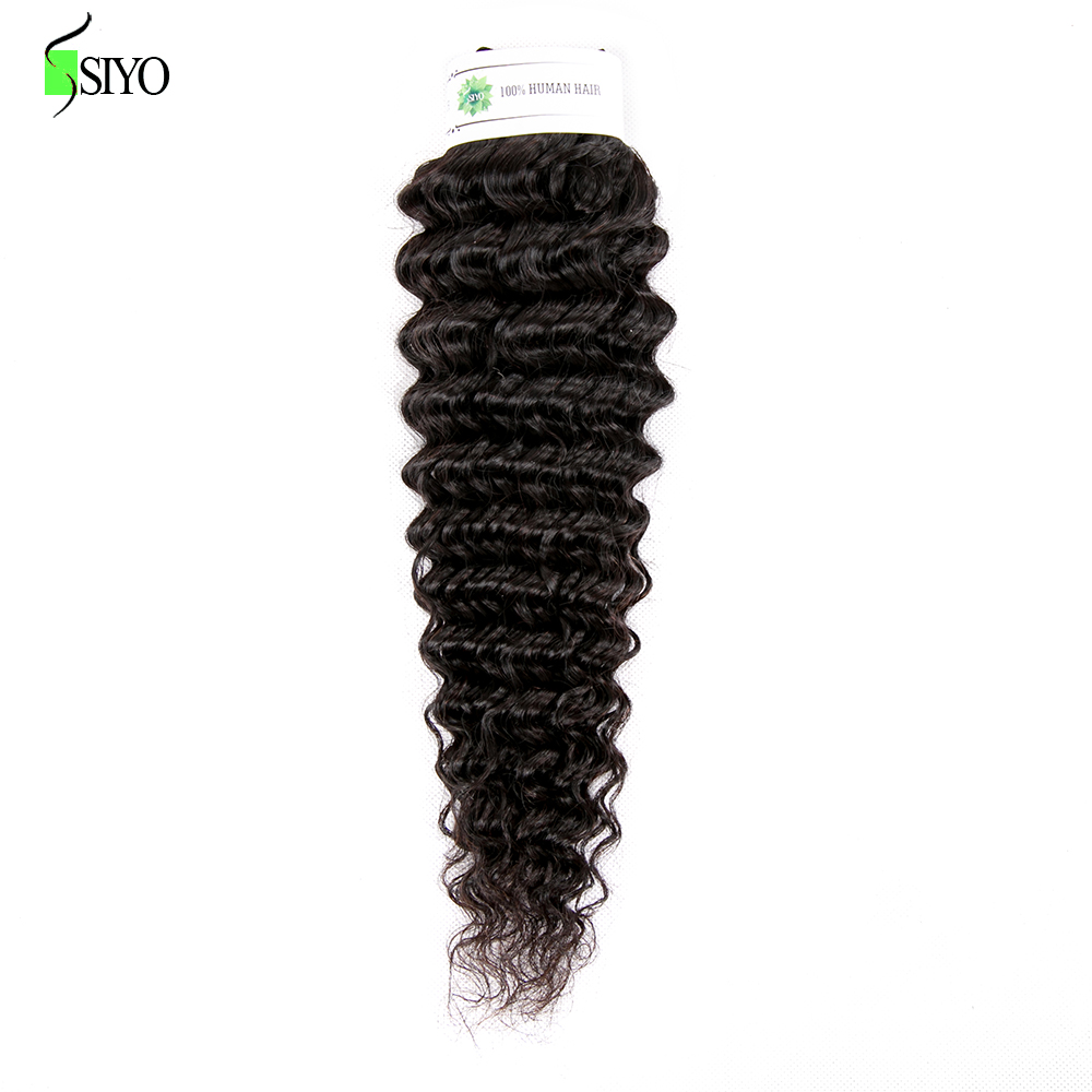 """Hcd5c00b6fc8941ad82e406313d90b7f0U Siyo Deep Wave 3 Bundles with Frontal 8-26"""" M Remy Human Hair with 13x4 Lace Frontal Malaysian Hair Bundles with Closure"""