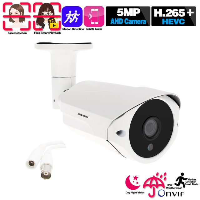 Ultra HD 5MP Human Detection AHD Camera SONY IMX335 H.265 Bullet Security Video Surveillance Camera 3.6mm Lens 36 Infrared Led