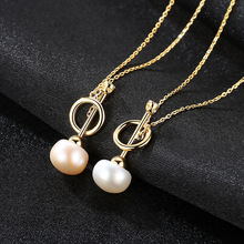 S925 Sterling Silver Necklace 8-8.5mm Natural Freshwater Pearl Korean Edition Simple Fashion for Women