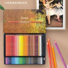 MARCO-Tribute Artist Professional Oil Gift Pencil Tin Box Set Long lasting Fade Resistant Coloring Pencils
