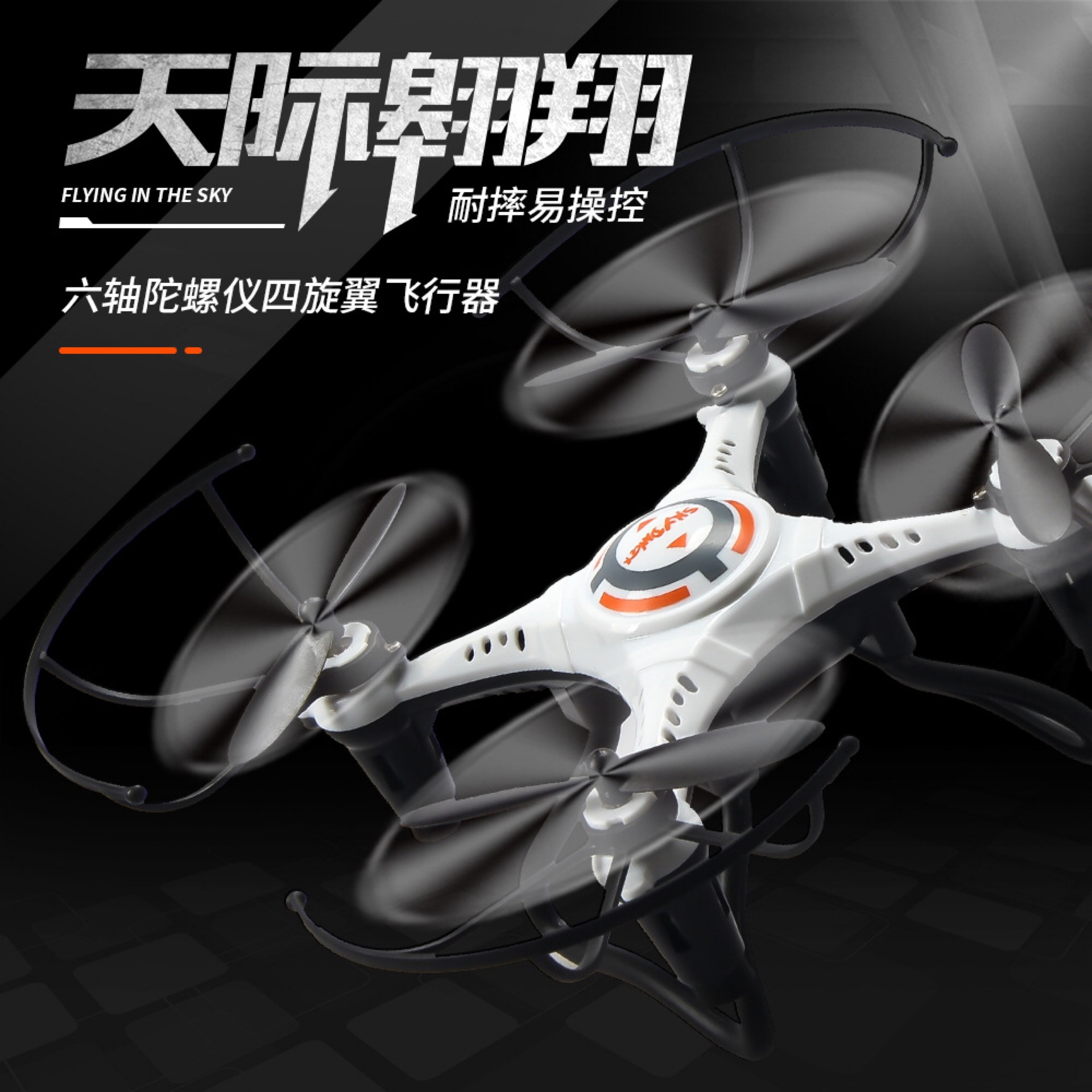 Life Remote Control Aircraft Quadcopter Mini Unmanned Aerial Vehicle Aerial Photography High-definition Children Douyin Toy