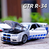 1:32 Nissan Skyline Ares GTR R34 Diecasts ve oyuncak araçlar Metal oyuncak araba modeli yüksek simülasyon geri çekin koleksiyonu çocuklar oyuncaklar