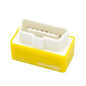 Image 2 - Risparmio di carburante EcoOBD2 per benzina benzina auto Eco Nitro OBD2 Chip Tuning Box Plug & Driver strumento diagnostico