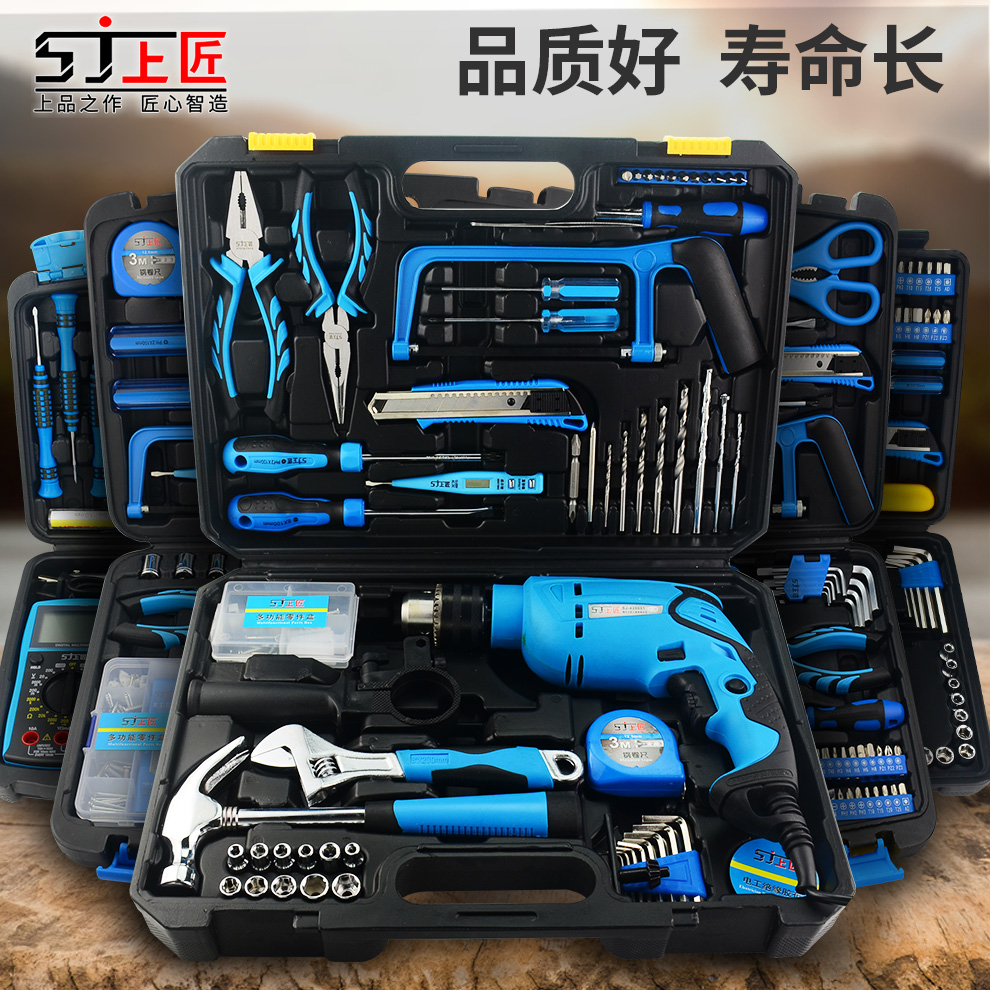 Toolbox Household Tool Set Multi-function Hardware Combination Electrician Woodworking Repair Manual Tool Set