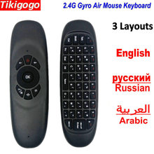 Tikigogo C120 2.4G Gyroscope Air Mouse Mini Wireless Keyboard Russian Arabic English for Android Smart TV Box PC Remote Control