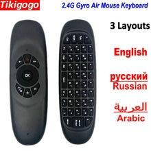 Tikigogo C120 2.4G جيروسكوب ماوس هوائي لوحة مفاتيح لاسلكية صغيرة الروسية العربية الإنجليزية ل ريسيفر لتليفزيونات أندرويد الذكيّة الكمبيوتر التحكم عن بعد