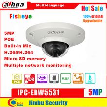 Dahua fisheye ip câmera 5mp IPC EB5531 poe rede h.265 1.4mm lente ivs embutido microfone micro cartão sd ip67 multi idioma