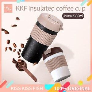 Image 1 - # جديد وصول #490 مللي/360 مللي كوب قهوة KKF طراز جديد كوب ترمس 316 من الفولاذ المقاوم للصدأ كوب مكتب