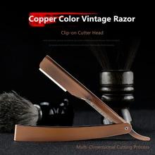 2020 Men Copper Color Folding Razor Stainless Steel Shaving Hairdressing Knife Retro Manual Straight Razor Barber Tools G0612