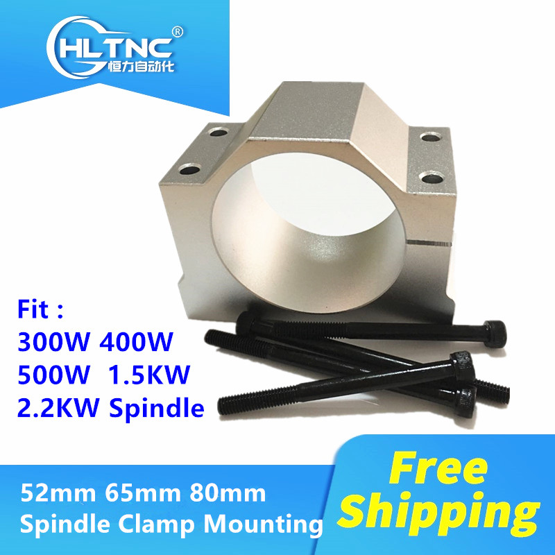 52mm 65mm 80mm Spindle Clamp Mounting Bracket With 4 Screws For 300W 400W 500W 1.5KW 2.2KW Spindle CNC Milling Motor Machine