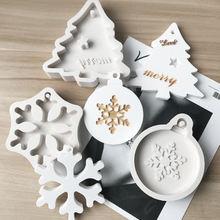 3 вида стилей Рождественская елка снежинка силиконовая форма