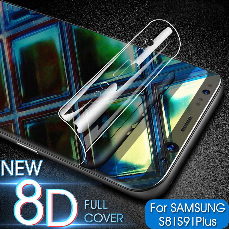 8D Cover For Samsung Galxy S9 S8 Plus Protective Foil Screen Protector on S8 S9 Plus Foil Phone LCD Soft Film Cover (Not Glass)