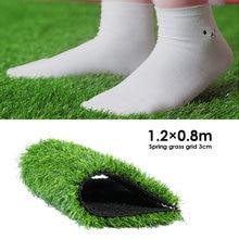 12x08m искусственный газон моделирование сад газонный мох трава