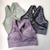 Nepoagym Women 2nd Edition Camo Seamless Bra Sports Wear for Women Gym sport bra top seamless sports bra