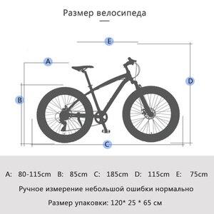 Image 4 - wolfs fang Bicycle Mountain 26*4.0 Bike bmx 8 speed Bikes Fat bike mtb road  bikes new Snow man Bicycles free shipping