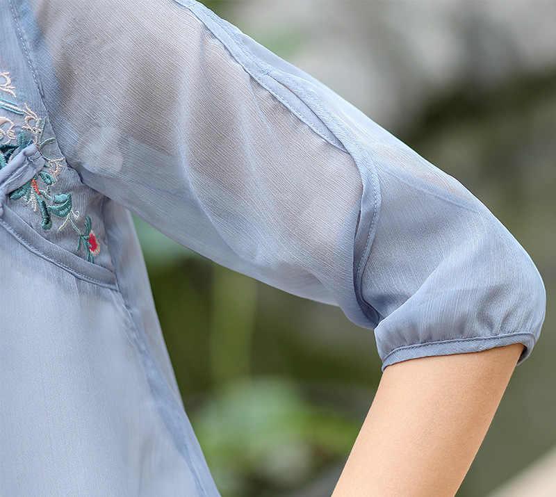 2020 귀여운 달콤한 새 패션 빈티지 개구리 흰색 쉬폰 블라우스 여성 메쉬 셔츠 중국 스타일 의류 Cheongsam 탑 Qipao 셔츠