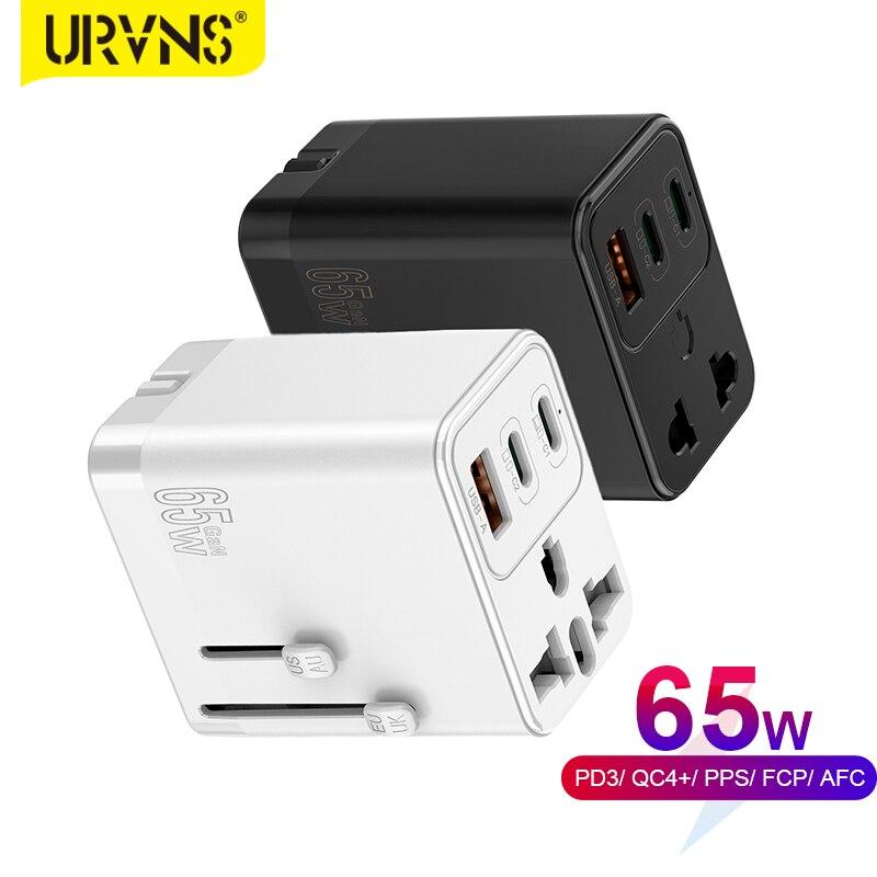 URVNS 65 Вт Ган USB C зарядное устройство для путешествий с розеткой переменного тока, 2 порта USB C PD 65W/45W/20W 1 порт USB 22,5 W Быстрый адаптер 5A кабель для ...