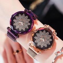 Women Magnet Watch 2019 Flower Dial Watch Luxury Diamond Female Clock Ladies Dress Quartz Crystal Wrist Watches relogio feminino kimio luxury crystal diamond dial ladies bracelet watches women quartz watch waterproof clock 2017 relogio feminino kw6005s
