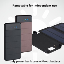 Foldable Solar Power Bank Case Diy Charger Waterproof Detachable Storage Box With 5v2a Pcb No Battery SOS Strobe Outdoor