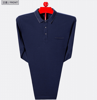 2020 new popular men solid color Cotton long sleeve T-shirt blue