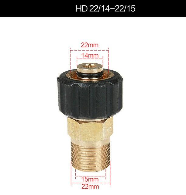 m22 14/15 мм очистная машина разрядки высота голенища сапога фотография
