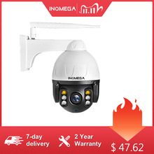 Inqmega ptz ip 카메라 자동 추적 1080 p 2mp 야외 방수 미니 스피드 돔 카메라 ir 30 m p2p 카메라 홈 보안 카메라