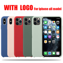 Official With LOGO Silicone Case For iphone