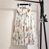 A001 Skirt