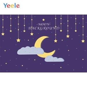 Лунный светильник, звездное облако, домашний декор, детский душ, день рождения, фон для фотосъемки на заказ, Фотофон для фотостудии