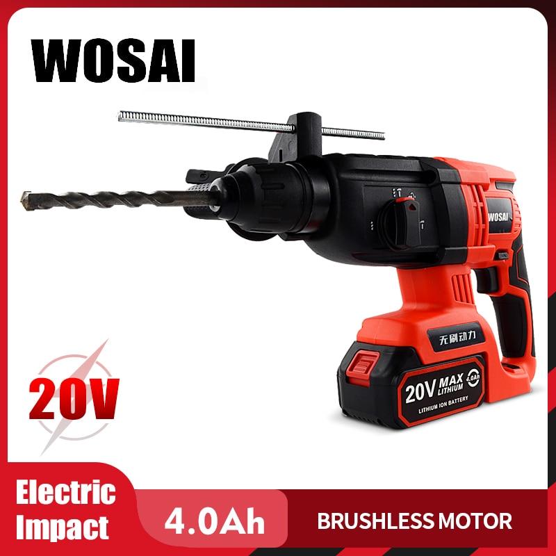 WOSAI 20V 電動インパクトドリルロータリーハンマーブラシレスモーターコードレスハンマー電気ドリル電動スイッチ自由に