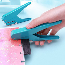 1pc Creative Mushroom Hole Puncher DIY Paper Cutter T-type Loose Leaf Paper-cut Punching Machine Offices School Supplies
