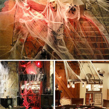 100/200g halloween aranha web assustador festa cena adereços branco elástico cobweb horror casa acessórios de decoração para casa