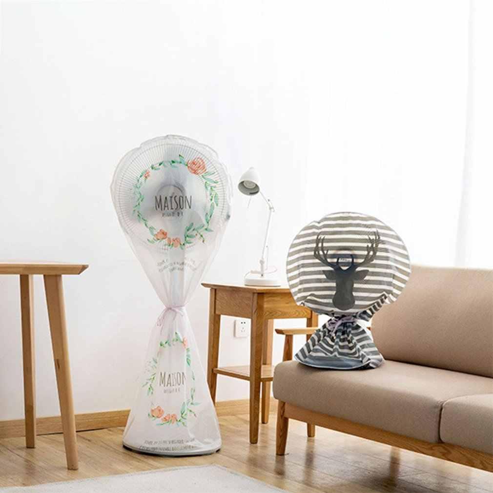 Все включено вентиляторы водонепроницаемый чехол от пыли напольный вентилятор защитный чехол бытовой электрический вентилятор сумка для хранения Органайзер