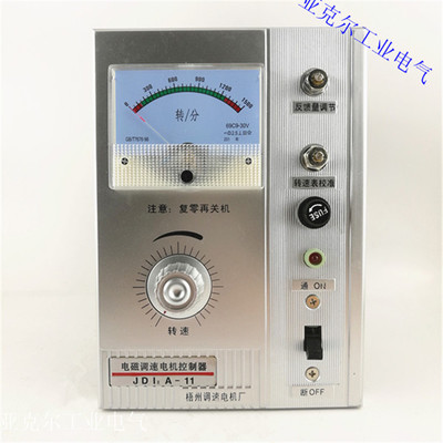 Electromagnetic Speed Control Motor Controller Jd1a-90 Speed Switch Electromagnetic Motor Factory JD1A-11