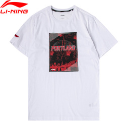 Li-Ning Men Basketball Jersey CJ McCollum PORTLAND Regular Fit Cotton Polyester li ning LiNing Sports T-Shirt AHSQ219 MTS3163