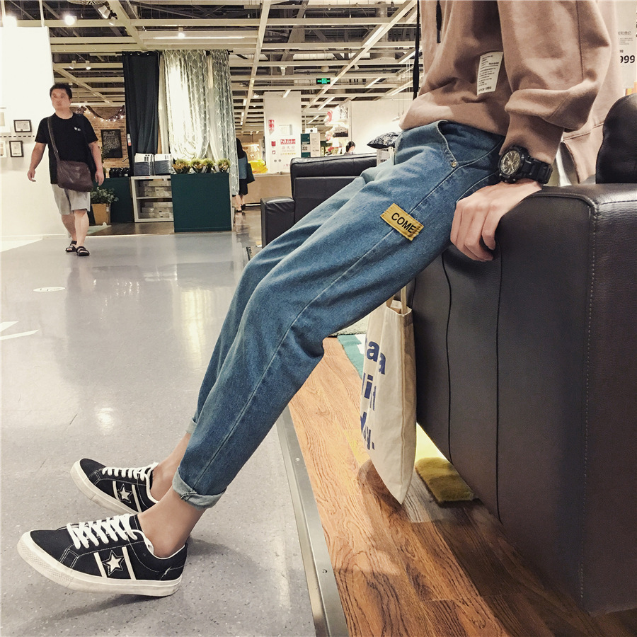 Literature And Art Hong Kong Style Spring Versatile Capri Jeans Korean-style Trend Skinny Slim Fit Harem Pants Sub-Men's