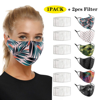 gsunan new design electric protective mouth face respirator mask best anti dust bicycle bike outdoor training masks pm2 5 filter Reusable Cotton Mask PM2.5 Anti-Dust Face Masks Unisex 5-Layer Protective Filter Washable Mouth Masks Mouth Cover Mascaras