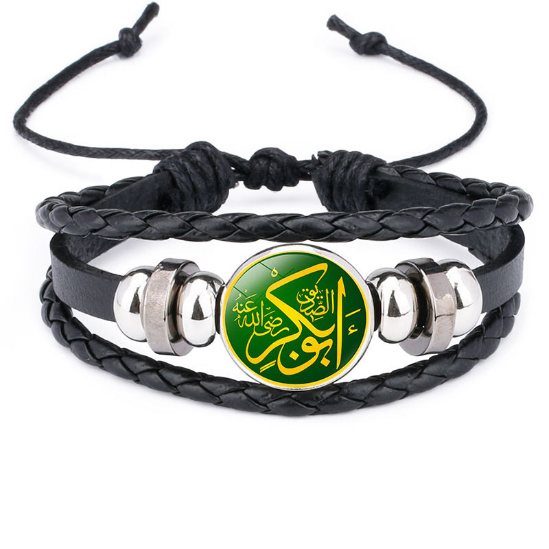 Trendy Bangle Arabic Religious Faith Men Fashion Bracelet Charms Woman New Braided Muslim Leather Beads Multilayer Islam Jewelry