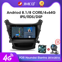 Jmcq 2din Android 9.0 4G + Wifi Mobil Radio Multimidia Video Player Navigasi GPS RDS DSP untuk Hyundai Adalah Elantra 2014-2016 Head Unit(China)