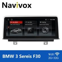 Navivox 10.25