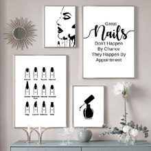 Wall Decoration Beauty Salon Art Canvas Painting Nail Salon Polish Quote Posters Modular Picture Print Tech Artist Abstract Gift(China)