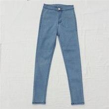 Женские джинсы с завышенной талией узкие эластичные джинсовые