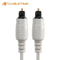 Кабельный ТВ оптический кабель In/Out SPDIF волоконно-оптический кабель цифровой аудио кабель золотой шнур с покрытием для ТВ Blu-Ray плеер C231