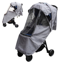 Baby Stroller Rain Cover Wind Dust Weather Shield with Cart Mosquito Net Windows for Strollers Pushchair Raincoat Accessories