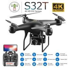 Профессиональный радиоуправляемый Дрон 4K HD камера с живым видео Квадрокоптер Wi-Fi FPV Дрон однокнопочный возврат полета Hover RC вертолет